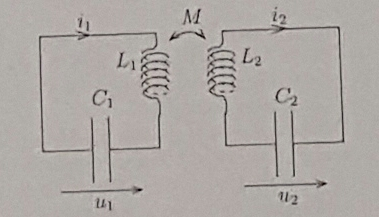 Field Effect Transistor 27 in addition Charging Current In Transmission Line furthermore 7 also Capacitor Equations Mcat also P And I Diagram Of Nuclear Power Plant. on transformer equations